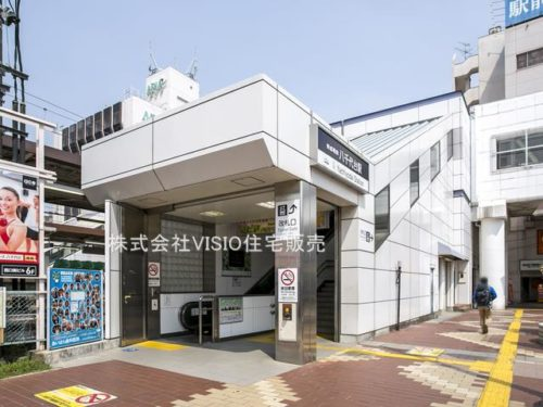 京成本線「八千代台」駅(周辺)