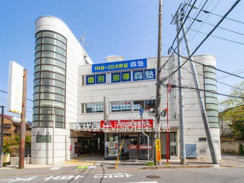 新京成線「二和向台」駅(周辺)